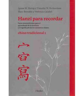 《HANZI PARA RECORDAR- CHINO TRADICIONAL》I