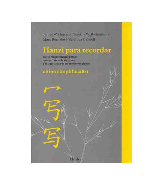 Hanzi para recordar- Chino simplificado 1