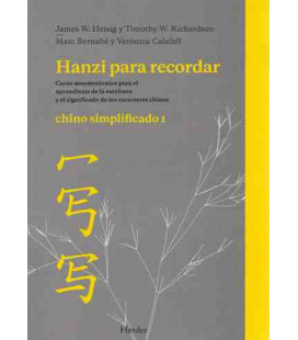 《HANZI PARA RECORDAR- CHINO SIMPLIFICADO》I