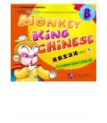 《美猴王汉语(幼儿)》B