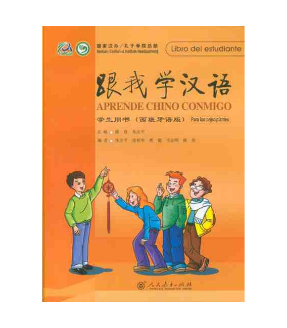 Aprende Chino Conmigo 1 - Libro del estudiante
