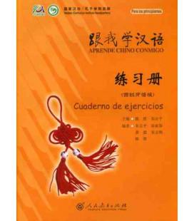 Aprende Chino Conmigo 1 - Cuaderno de Ejercicios