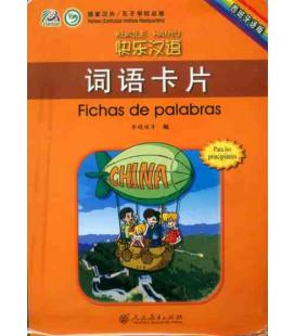 《快乐汉语》1 词语卡片