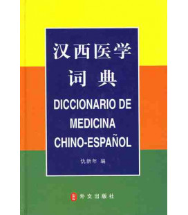 Diccionario de medicina chino-español