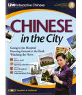 Live Interactive Chinese Magazine Vol 15. ( CD-ROM/MP3 + Tutorial DVD + Audio CD)