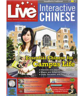 Live Interactive Chinese Magazine Vol 14. ( CD-ROM/MP3 + Tutorial DVD + Audio CD)