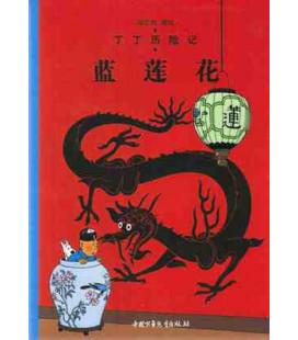El loto azul - Tintín (Versión en chino)