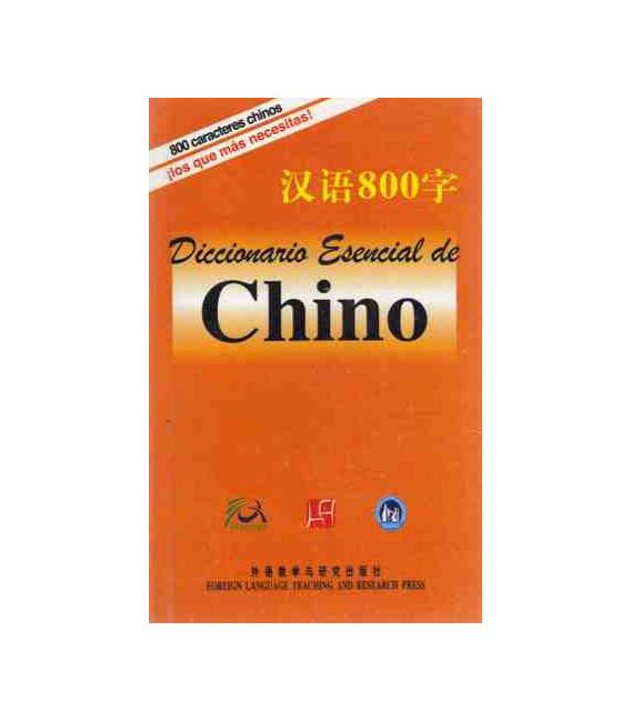Diccionario esencial de chino