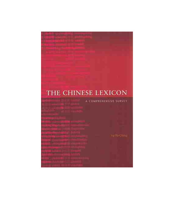The Chinese Lexicon (A Comprehensive Survey)