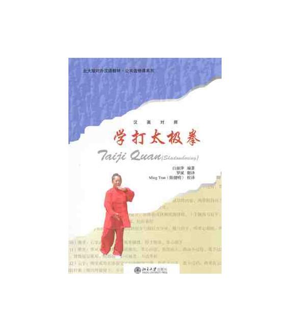 Taiji Quan (Shadow Boxing) - Incluye DVD