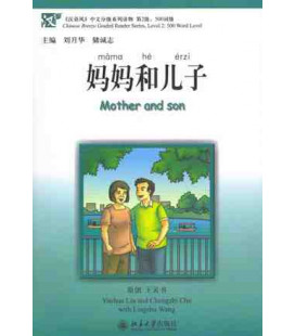 Mother and Son-Chinese Breeze Series (Incluye Cd Mp3)
