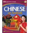 Live Interactive Chinese Magazine Vol 16. ( CD-ROM/MP3 + Tutorial DVD + Audio CD)