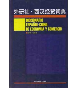 Diccionario español-chino de economía y comercio