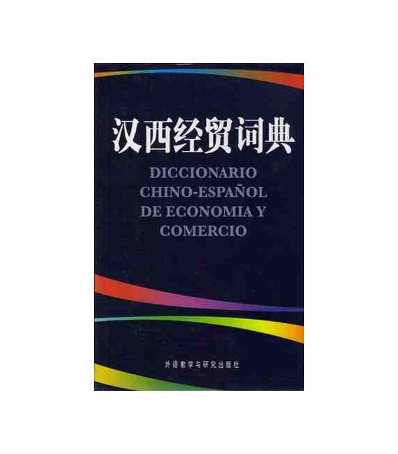 Diccionario Chino-Español de economía y comercio