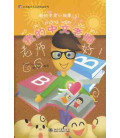 Mi profesor de chino (Incluye CD MP3)