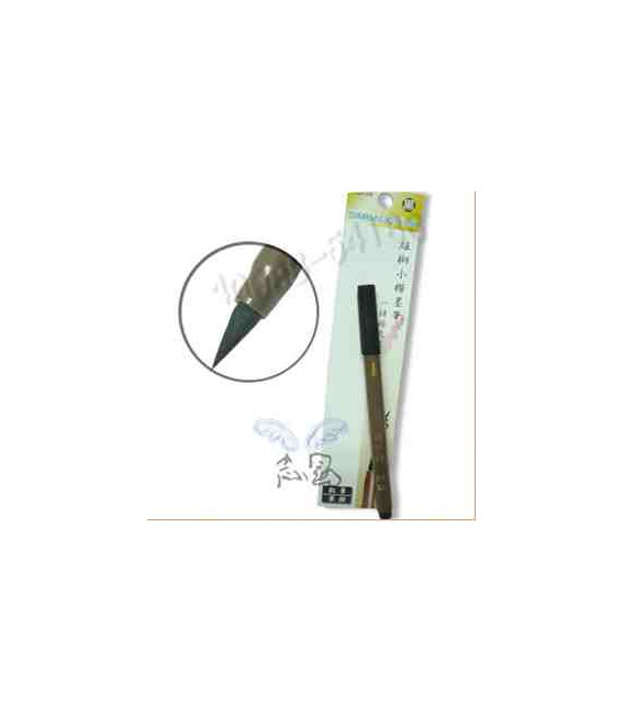 Rotulador CB-30 de punta flexible