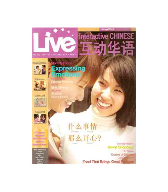 Live Interactive Chinese Magazine Vol 7. ( CD-ROM/MP3 + Tutorial DVD + Audio CD)