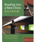 Reading into a new China- Volume 1