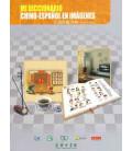 《汉语图解词典(西班牙语版)》