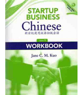 《STARTUP BUSINESS CHINESE》1 练习册(附CD光盘)