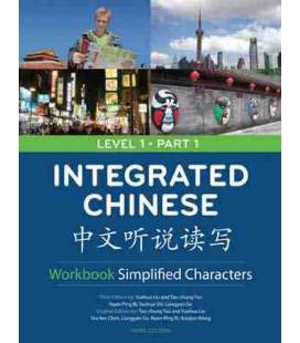 《中文听说读写》1 上册 练习册