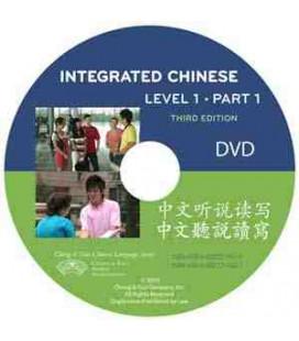 《中文听说读写》1 上册 DVD