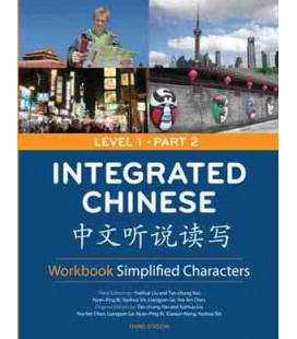 Integrated Chinese Level 1. Part 2. Workbook (Third Edition)