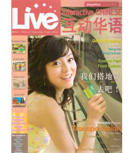 Live Interactive Chinese Magazine Vol 8. ( CD-ROM/MP3 + Tutorial DVD + Audio CD)