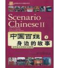 Scenario Chinese II (xia) - Incluye 2 DVD y CD MP3