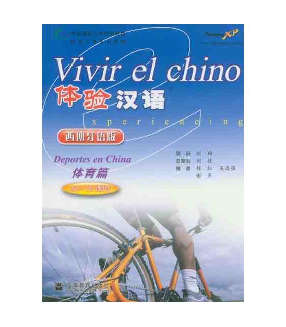 Vivir el chino- Deportes en China (Incluye CD)