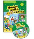 Mandarin Hip Hop: Textbook 1 (Incluye CD)