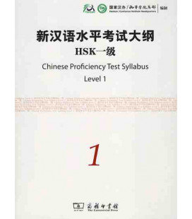 The Chinese Proficiency Test Syllabus Level 1 (Incluye CD)- Syllabus del nuevo HSK
