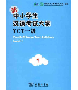 Youth Chinese Test Syllabus Level 1 (Incluye CD)- YCT 1