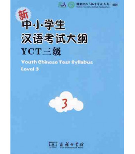 Youth Chinese Test Syllabus Level 3 (Incluye CD)- YCT 3