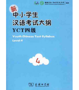 Youth Chinese Test Syllabus Level 4 (Incluye CD)- YCT 4