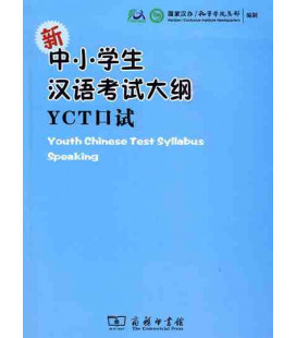Youth Chinese Test Syllabus Speaking (Incluye CD)- YCT Oral