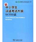 Youth Chinese Test Syllabus Speaking (Incluye CD)- YCT Oral