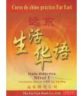 《远东生活华语》1 教用手册