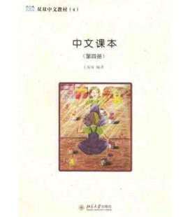 Chinese Textbook 4 (Libro de Texto + 2 cuadernos de ejercicios + CD-ROM)