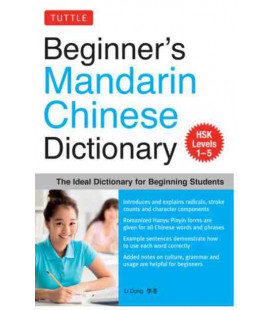 Beginner's Mandarin Chinese Dictionary (HSK Levels 1-5)