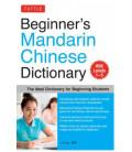 Beginner's Mandarin Chinese Dictionary (HSK Levels 1-5)