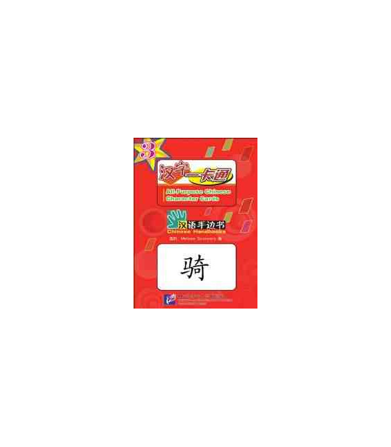 Chinese Handbooks: All Purpose Chinese Characters Cards 3