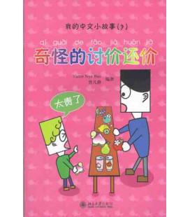 Un regateo extraño (Qiguai de taojia huanjia) Incluye CD