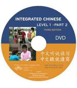 《中文听说读写》1 下册 DVD
