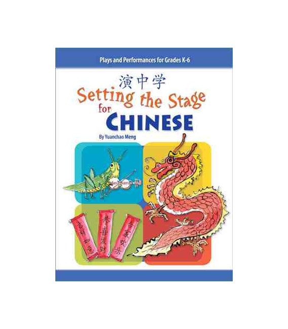 Setting the Stage for Chinese Level 1