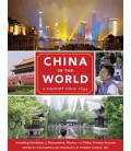 CHINA IN THE WORLD (附CD光盘)