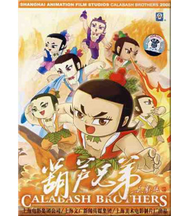 Calabash Brothers (DVD)