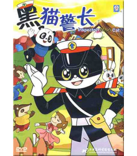 Inspector Black Cat (DVD)