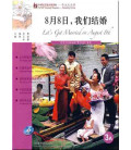 FLTRP Graded Readers 3A- Let's Get Married on August 8th. (Incluye CD MP3)