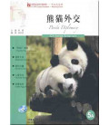 FLTRP Graded Readers 5A- Panda Dimplomacy (Incluye CD MP3)